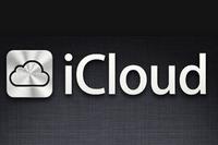Consejos de seguridad para proteger tus datos en iCloud