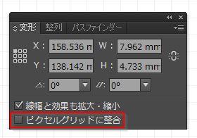 2015-03-11 18_59_10-ジグゾーパズル.ai_ @ 2400% (RGB_プレビュー)