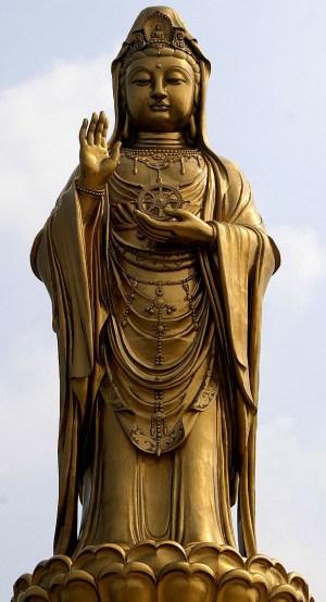 Tieguanyin, Ti Kuan Yin, or Tie Guan Yin are named  for the Iron Goddess of Mercy