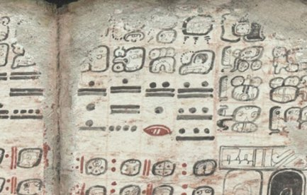 An excerpt from the Dresden Codex, including some Maya numbers.
