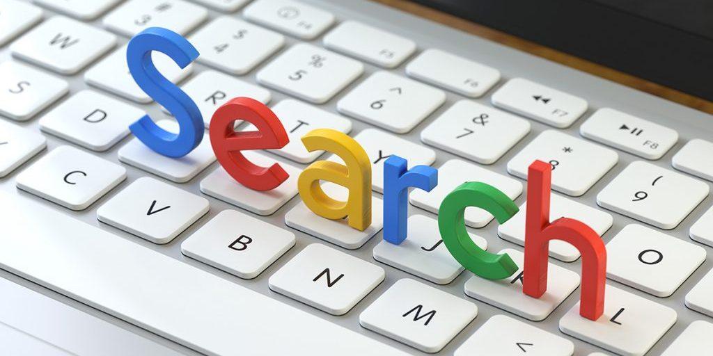 Google搜尋技巧終極懶人包︱大學生、上班族必學5招