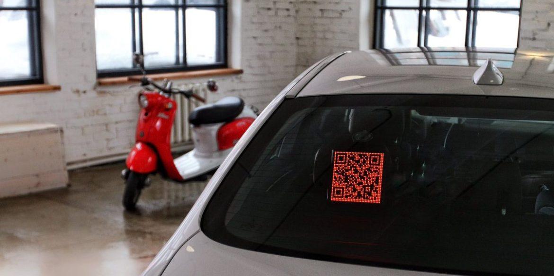 【車迷必備】百變動態車尾LED裝置 愛駒專屬表情包!