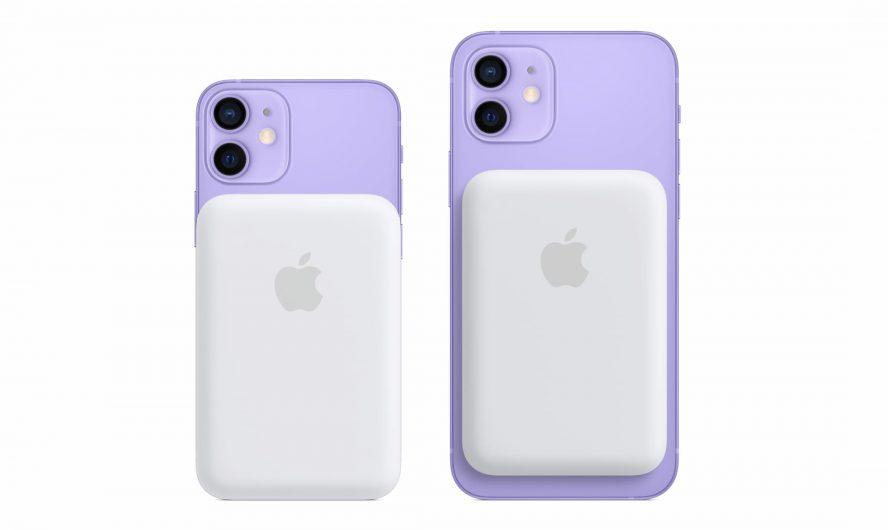 Apple官方新出MagSafe尿袋竟被眾網民嫌棄?!
