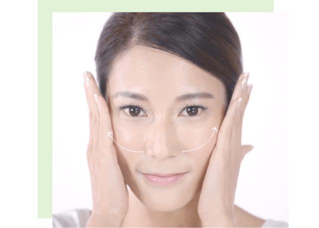 Spread skin care lightly across face