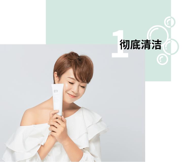 抗污染护肤清洁