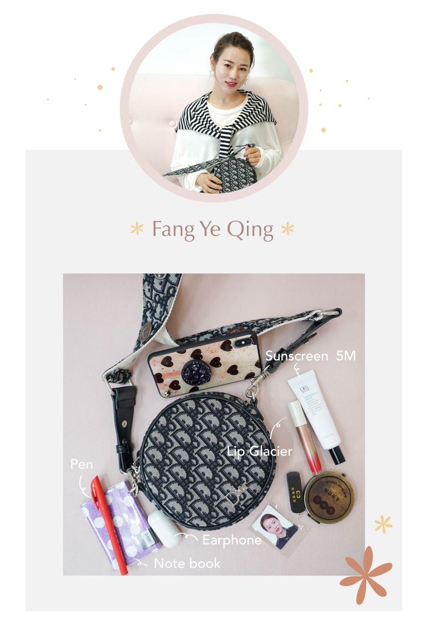 Ye Qing's bag