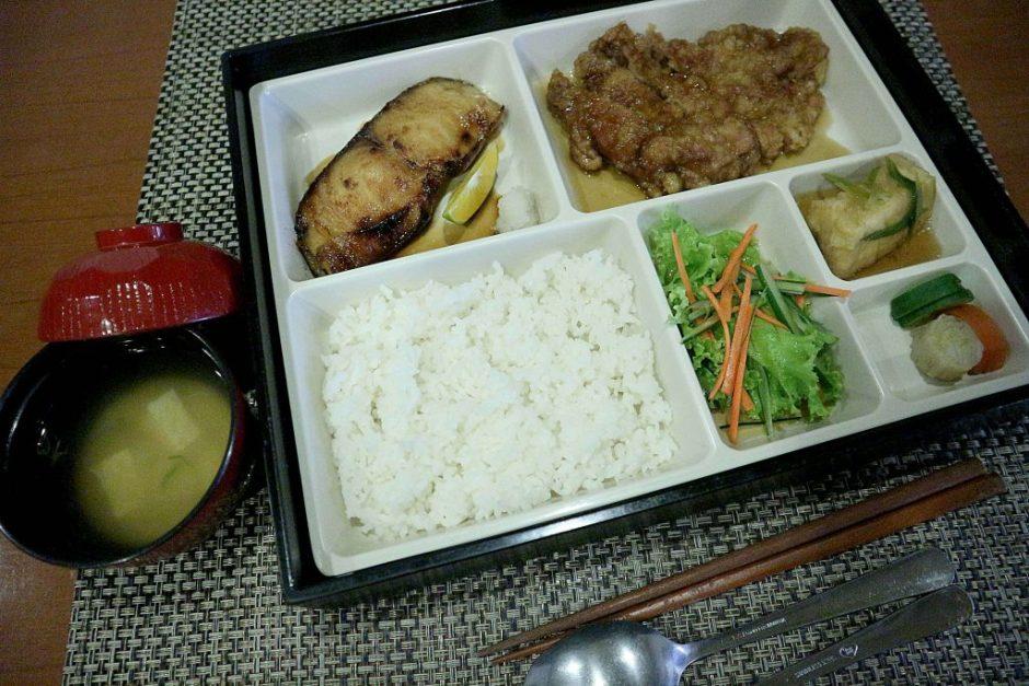 Kikugawa Set A via dok. Duniamasak.com