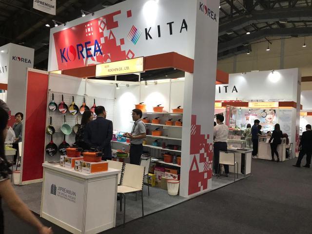 Event KOTRA via duniamasak.com