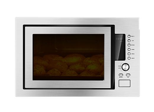 Microwave Oven Fotile via DuniaMasak.com