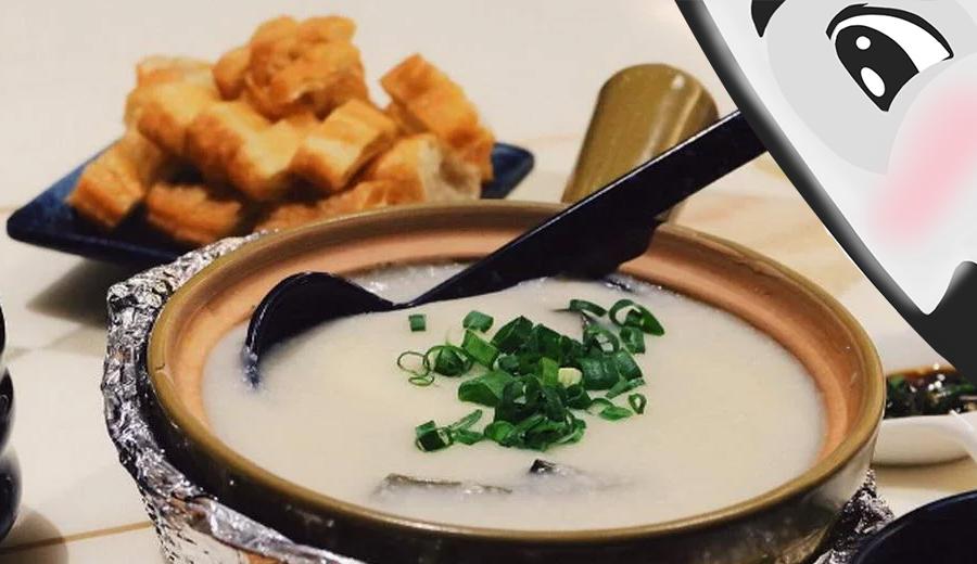 Restoran Bubur Ayam 24 Jam via nibble.id