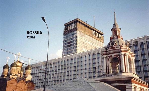 rusia2.jpg