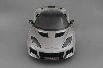 The newly unveiled Lotus Evora 400