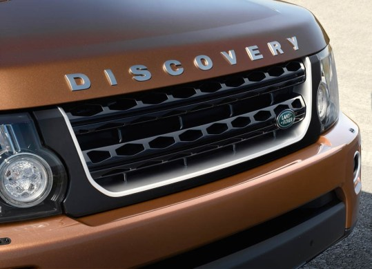 landrover-specialeditions-discovery-102215- (19)