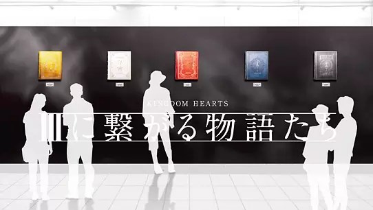キングダムハーツIII スペシャルボード②