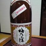 100324_1947~01.JPG