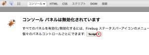 fire_r1_c1