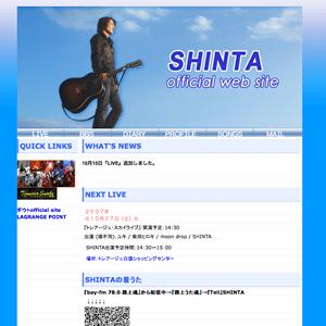 SHINTA offcial web site