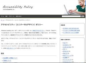 blog_pic1