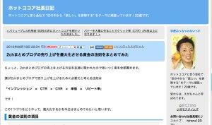 blog_pic4