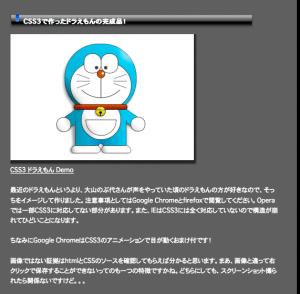 editer_pic3