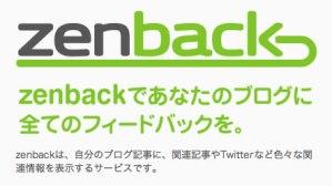 zenback_pci1