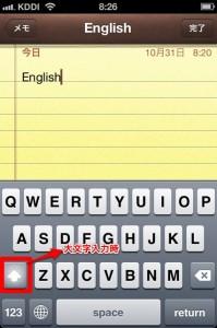 iphoneキーボード4