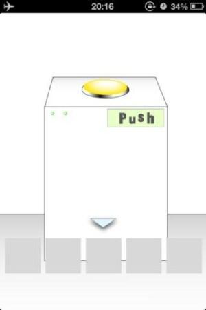 絶対に押してはいけないボタン