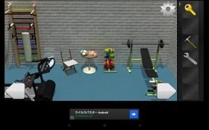 roomescape-gym