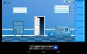bluish escape