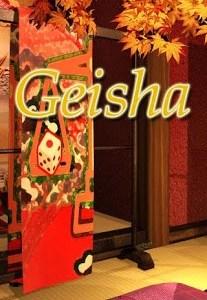 脱出ゲーム Geisha 攻略 ゲイシャ 攻略方法・解き方