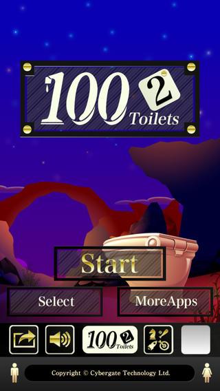 100トイレ2
