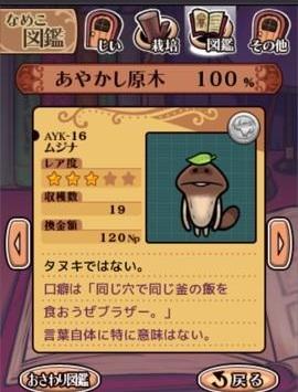 Th 1046