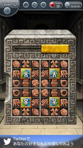 130XES(Boxes ボックス)攻略 1336