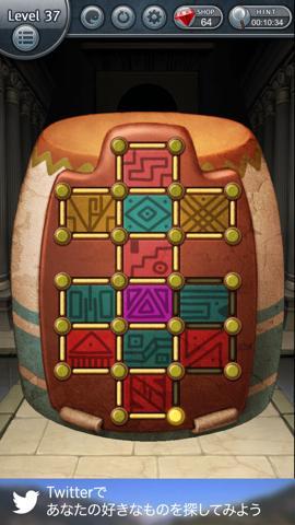 130XES(Boxes ボックス)攻略 1362