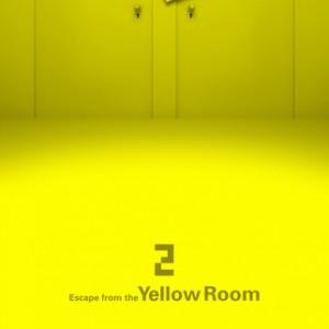 脱出ゲーム 黄色い部屋からの脱出2 攻略
