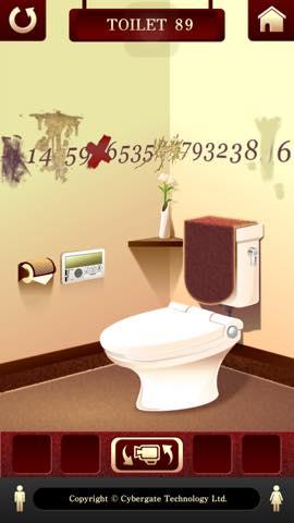 Th 脱出ゲーム 100 Toilets2 攻略 3668