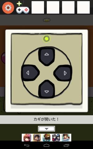 Th 脱出ゲーム ORANGE ROOM 攻略 lv12 5