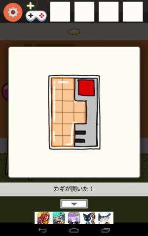 Th 脱出ゲーム ORANGE ROOM 攻略 lv29 3