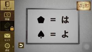 Th 金田一少年の事件簿R 謎解遊戯殺人事件 vs地獄の傀儡師  攻略 5021