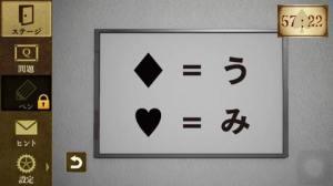 Th 金田一少年の事件簿R 謎解遊戯殺人事件 vs地獄の傀儡師  攻略 5022