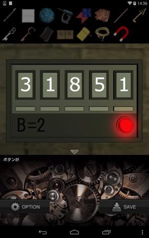 Th 脱出ゲーム 犯人探し 攻略 脱出ゲーム 犯人探し 攻略 53