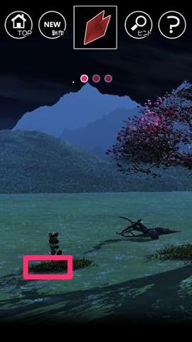 Th 脱出ゲーム 桜の裂く頃に 攻略 2450