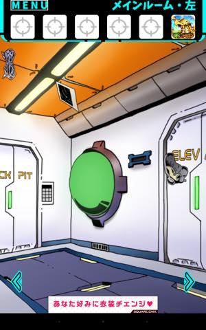 Th 脱出ゲーム 宇宙船からの脱出  攻略 lv1 6