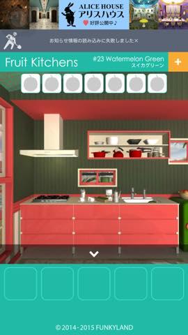 Th 脱出ゲーム Fruit Kitchens   攻略 1225