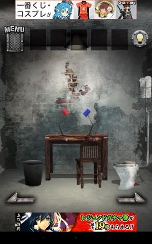 Th 脱出ゲーム PRISON 監獄からの脱出  攻略 lv11 0