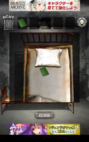 Th 脱出ゲーム PRISON 監獄からの脱出  攻略 lv24 2