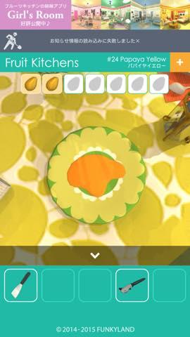 Th 脱出ゲーム Fruit Kitchens    攻略773