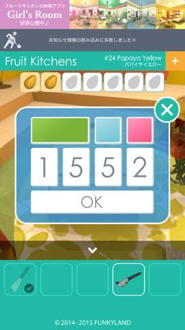 Th 脱出ゲーム Fruit Kitchens    攻略777