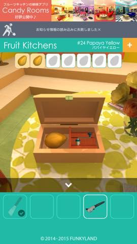 Th 脱出ゲーム Fruit Kitchens    攻略779