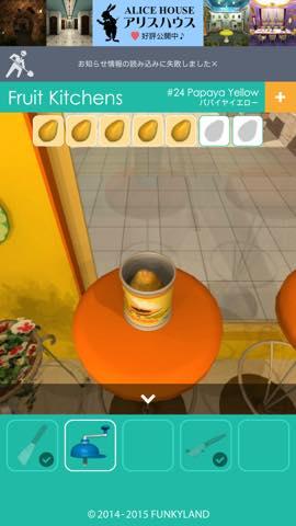 Th 脱出ゲーム Fruit Kitchens    攻略786